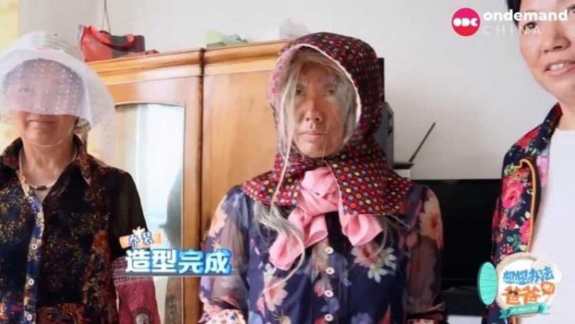 朱茵、黃貫中一家三口參加陸綜,朱茵還化老妝扮演老婆婆。(圖/翻攝自YouTube)