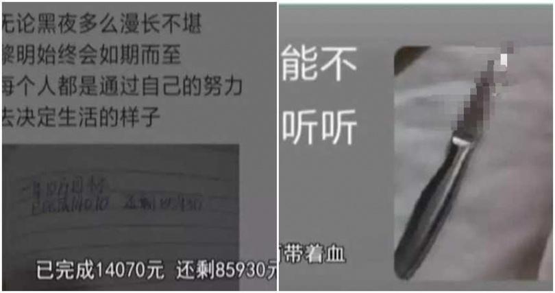 (圖/翻攝自YouTube/CCTV今日說法官方頻道)