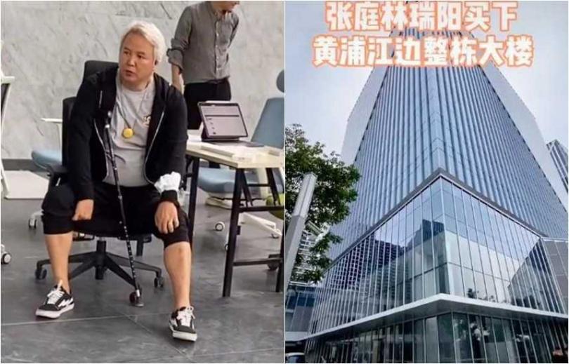 林瑞陽被爆最近買下黃浦江邊整棟大樓,還撐拐杖現身監工。(圖/翻攝搜狐娛樂微博)
