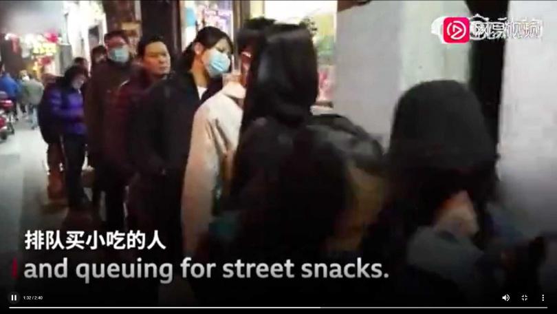 北京街頭的人潮。(圖/網易新聞)