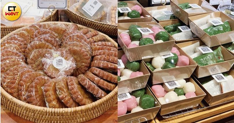 「宗春年糕」以蜂蜜及麵粉製作的傳統蜜油餅,滋味香甜又爽口。(2,000韓元)(圖/官其蓁攝)