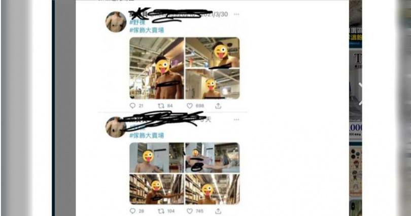 爆料網友分享截圖,野裸男子在大賣場到處走動,甚至直接坐在展示用家具上。(圖/翻攝自Dcard)