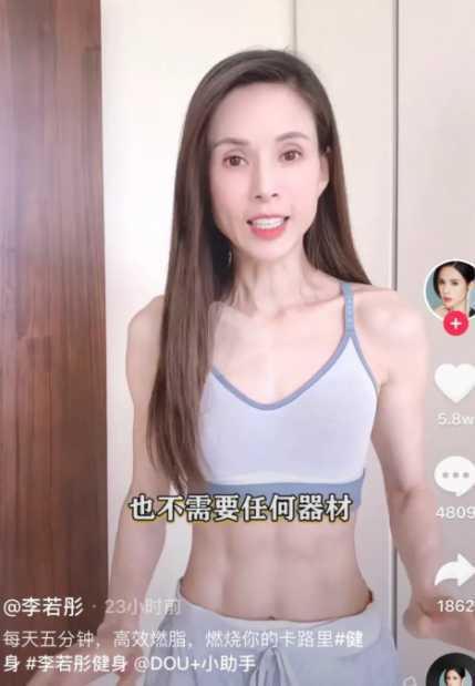 李若彤雙頰凹陷,被認為瘦過了頭。