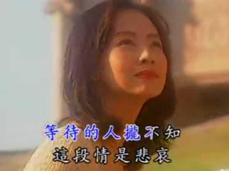 郭昱晴大學時,曾拍攝江蕙的音樂錄影帶。(圖/翻攝自郭昱晴臉書)