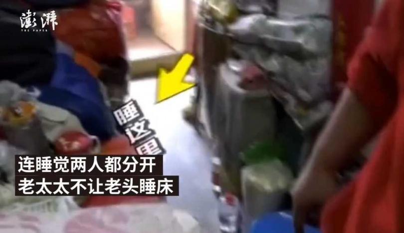 (圖/翻攝澎湃新聞)