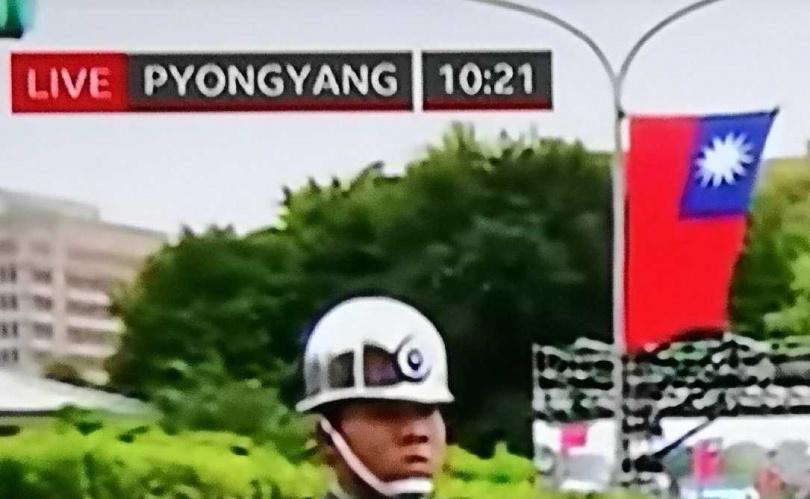BBC誤將台灣國慶大典視為北韓建黨75周年大典。(圖/取自推特/LazyWorkz)