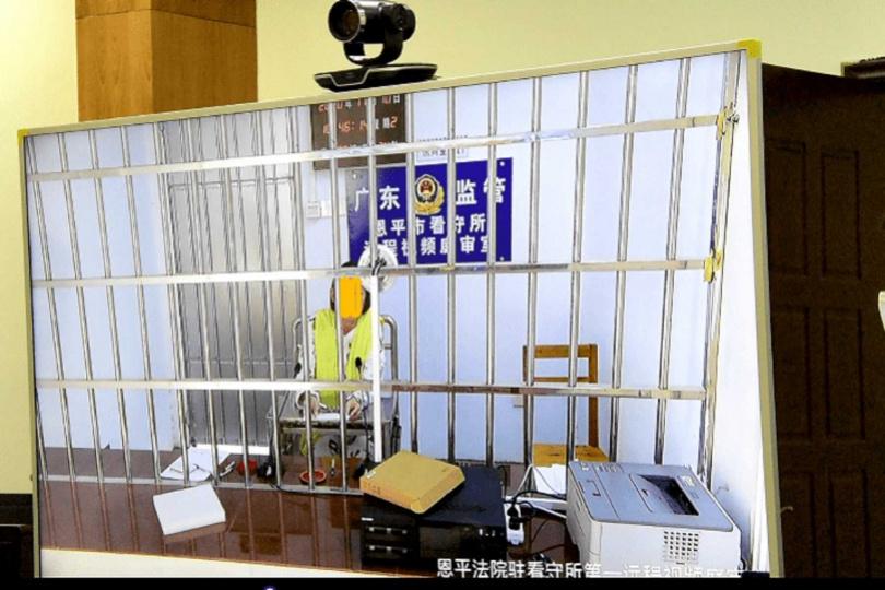 廣東恩平市人民法院。(圖/翻攝自南方都市報)