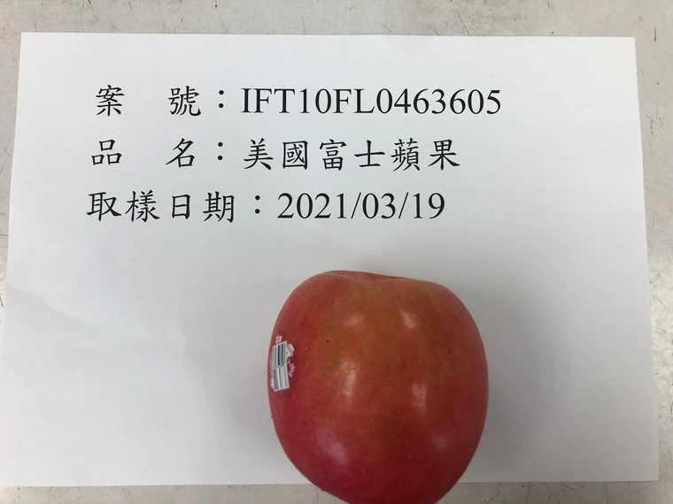 美國富士蘋果驗出禁用農藥,2萬逾公斤產品得全數退運銷毀。(圖/食藥署提供)