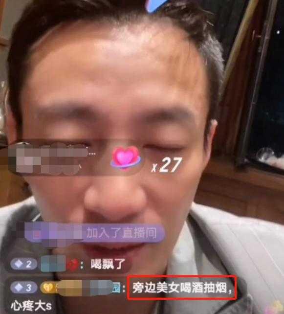(圖/網易新聞)