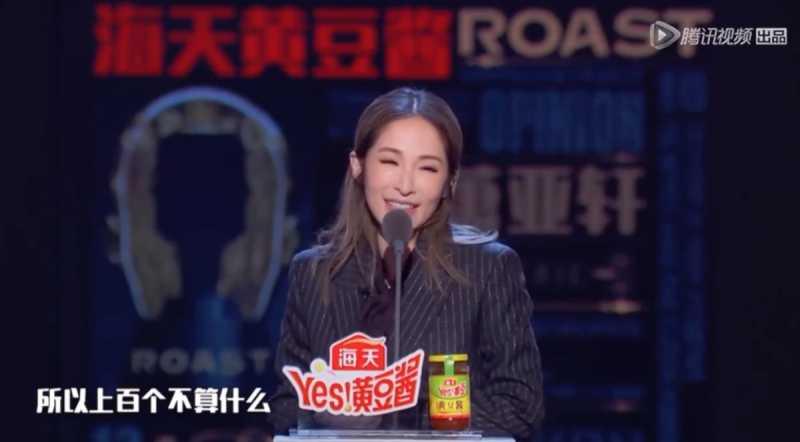 蕭亞軒被網友封為「鮮肉收割機」(圖/翻攝自騰訊視頻)