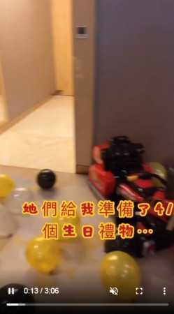 工作人員準備了41個生日禮物送給陳喬恩,讓她驚喜感動。(圖/翻攝自Instagram @iam_joechen)