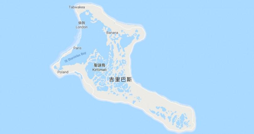 太平洋島國吉里巴斯。(圖/Google Map)