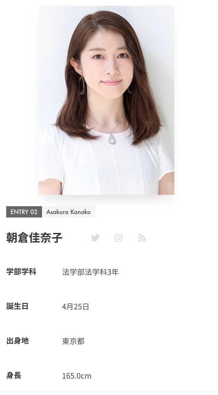 結城留美奈是法律系畢業的高材生。(圖/翻攝自推特)