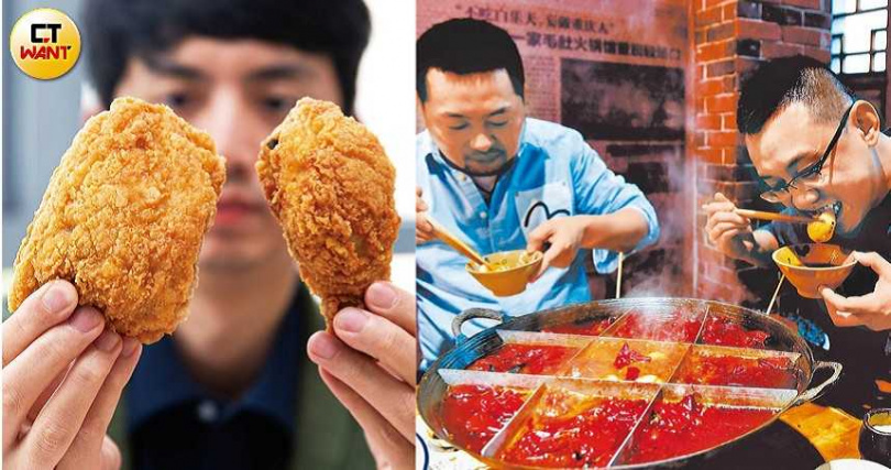 平時若多吃重口味食物如麻辣鍋,或是炸雞等動物性油脂較多的食物,會影響皮膚代謝能力,使身體散發異味。(圖/黃耀徵攝、中新社)