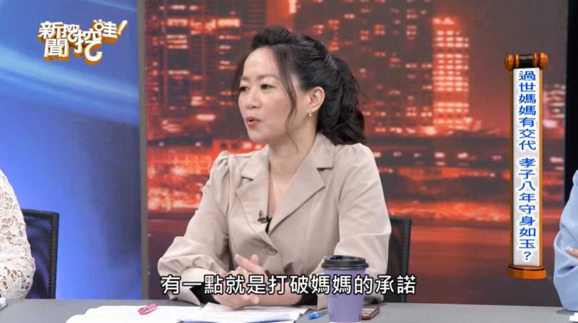吳姵瑩在節目中分享個案。(圖/翻攝自YouTube/新聞挖挖哇!)