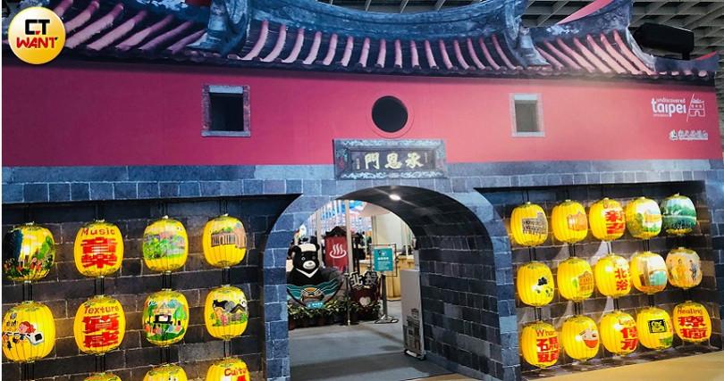 台北市觀光局攤位。(圖/余玫鈴攝)
