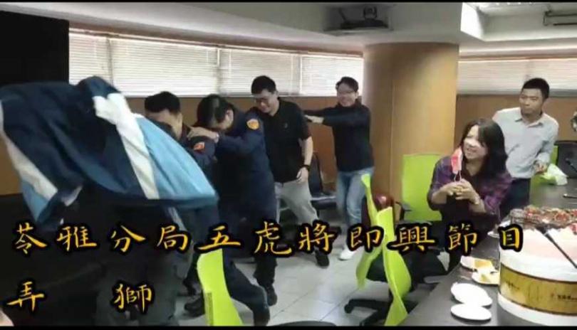 慶生影片中5名所長玩起「舞龍舞獅」祝賀,遭基層警狂酸:「綵衣娛親可升官?」