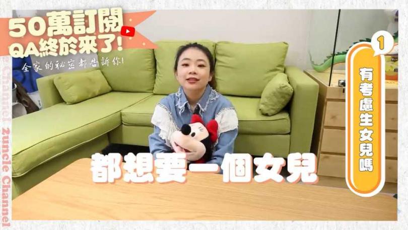 (圖/翻攝自嘎嫂二伯&蔡波能's Daily YouTube)