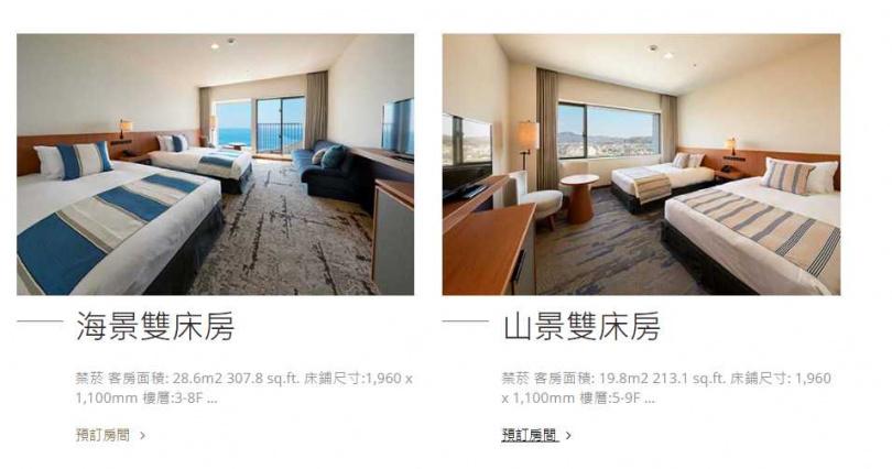 大磯王子大飯店房間照片。(圖/翻攝自大磯王子大飯店官網)