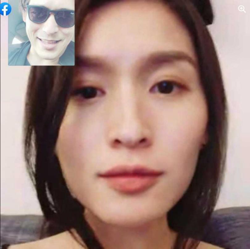 倪安東PO出兩人對話視訊截圖示愛。(圖/倪安東Anthony臉書)