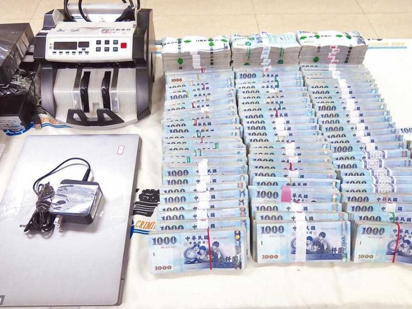 查扣現金927萬多元等贓證物。(圖/翻攝畫面)