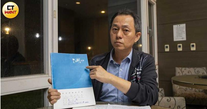 住戶陳先生氣憤的拿著合約書表示,聯上建設竟賣不能住人的「假住宅」給他,痛罵實在是沒有良心建商。(攝影/宋岱融)