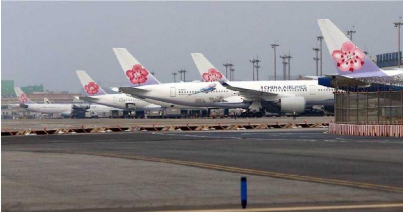 中華航空一名副機師於加強版自主健康管理期間確診,華航初步調查,該機師在外站都嚴格遵守防疫規定,返台也確實隔離。(圖/報系資料照)