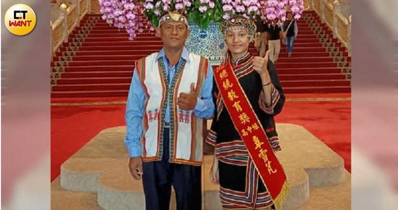 辜雪芃不畏逆境的勇氣讓她獲得今年的總統教育獎,也讓全台灣看見卡杜部落女孩的堅持與驕傲。(圖/讀者提供)