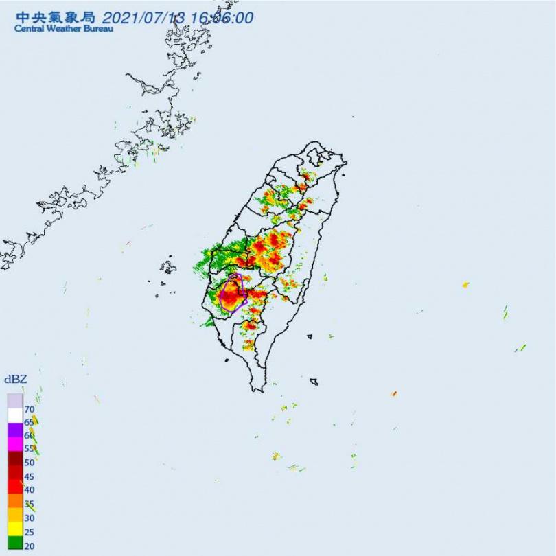 氣象局發布大雷雨即時訊息。(圖/中央氣象局)