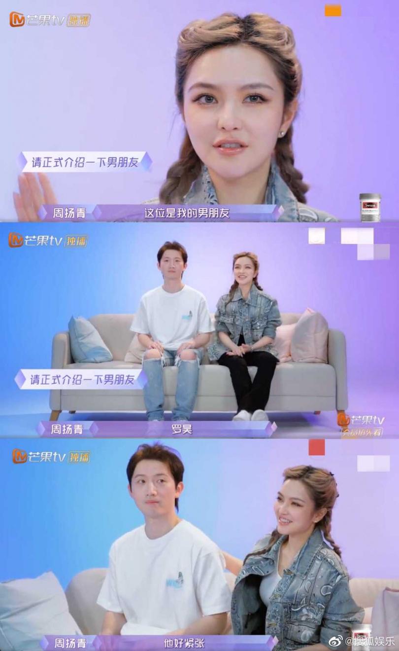 羅昊與周揚青一起錄製《女兒們的戀愛》第四季。