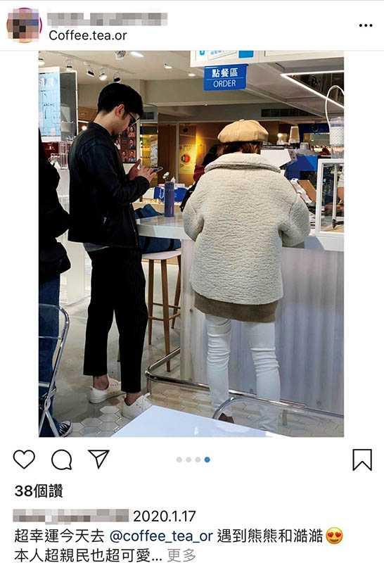 言明澔和熊熊曾被網友撞見,一同現身演員吳思賢開的飲料店。(圖/翻攝自IG)