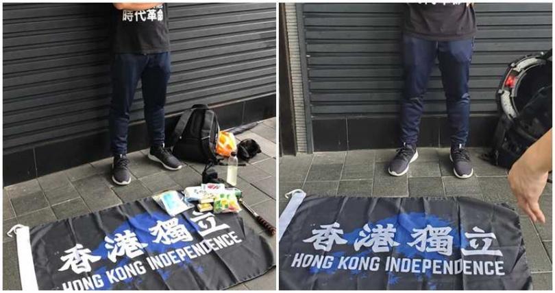 男子被捕。(圖/翻攝自香港警察臉書)