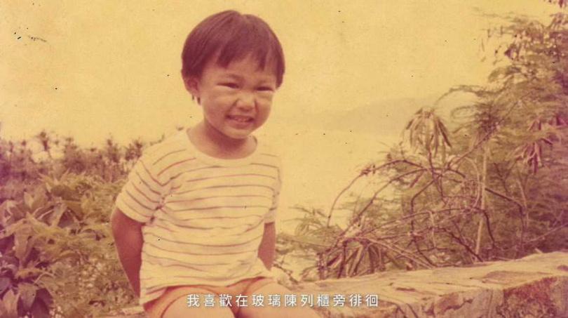 陳奕迅最近透過系列影片,分享自己的童年與求學生活。(圖/翻攝臉書影片)