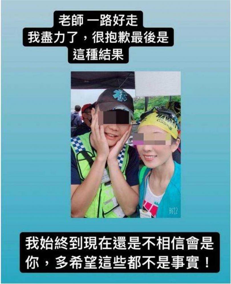 救護員發文哀悼許姓女老師,校方人員也表示惋惜。(圖/民眾提供)