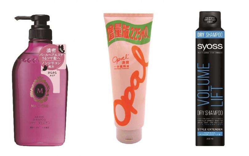 HAIR CARE>>瑪宣妮莓果珍珠洗髮精 450ml/特價2罐290元、澳寶一分鐘焗油 225ml/特價2罐199元、絲蘊乾洗髮霧 200ml/特價2罐390元(圖/品牌提供)