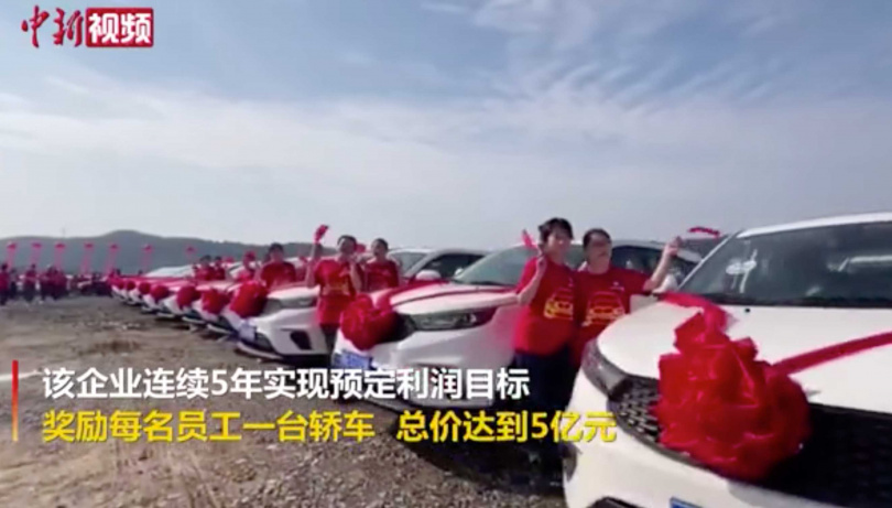 (圖/翻攝自微博/中新視頻)
