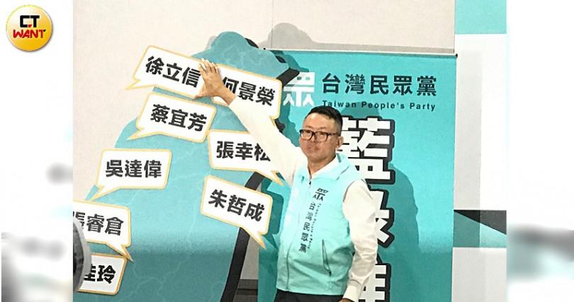 台北市議員徐立信方面,他是唯一經由民眾黨主席柯文哲所徵召的立委參選人。(攝影/簡碧卿)