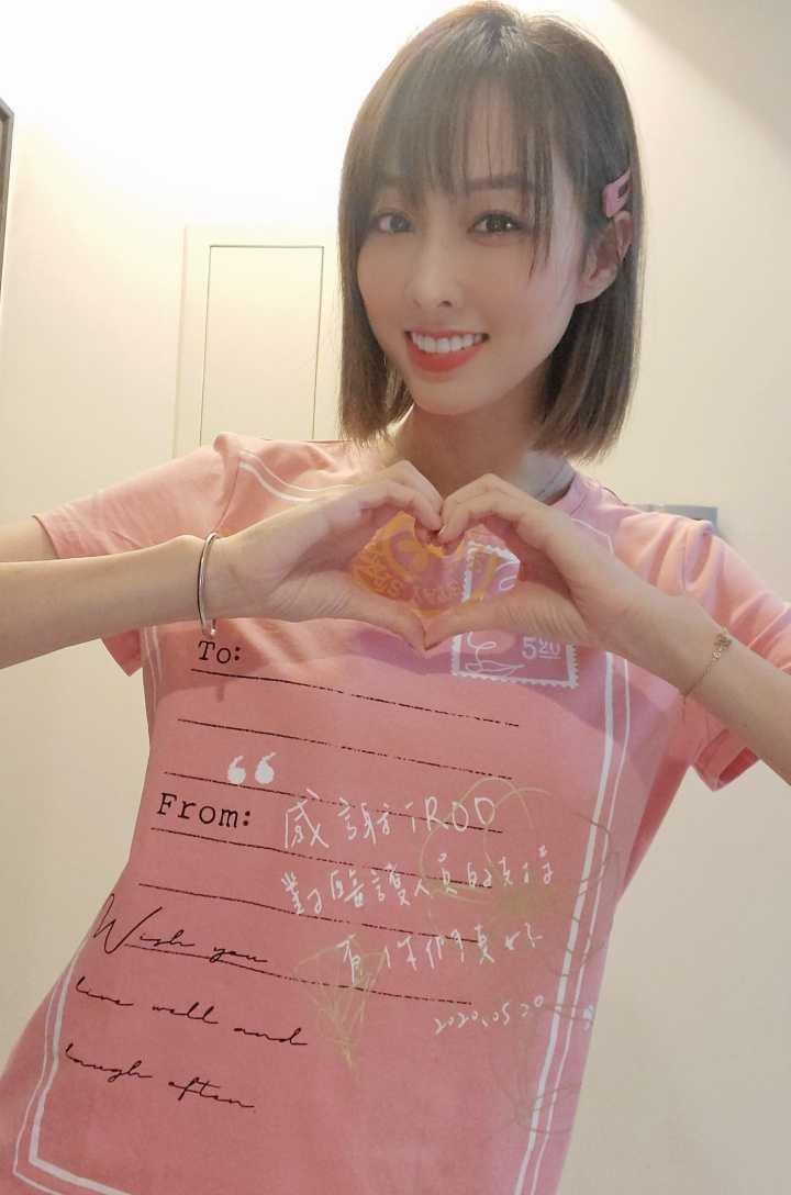 夏語心捐了250毫升的血。(圖/翻攝自夏語心臉書)