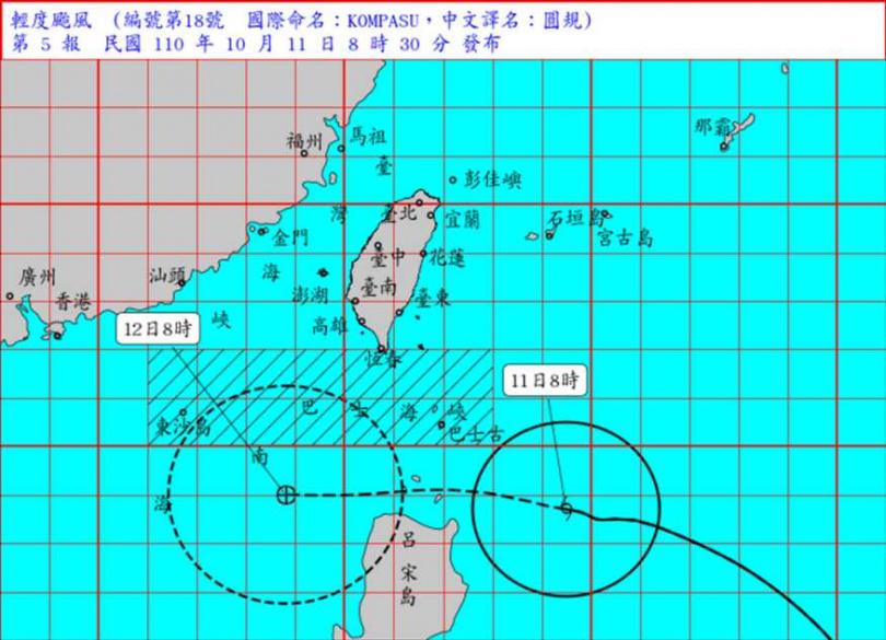 第18號「圓規」外圍環流發威中!中央氣象局昨已針對第18號颱風「圓規」發布海上颱風警報,今(11)、明(12)兩天影響最明顯,尤其北部、東半部下半天起降雨會越來越明顯,甚至有大雨或豪雨等級將與出現,東半部已觀測到3-5米浪高,非不必要勿前往海邊活動。(圖/取自氣象局)