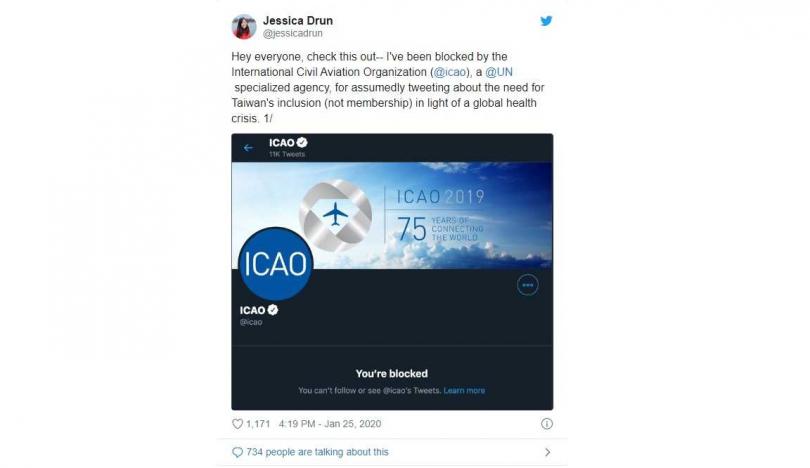智庫「2049計畫」客座研究員莊宛樺在推特提到台灣後,帳號遭封鎖。(圖/推特)