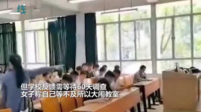 (圖/翻攝自網易新聞)