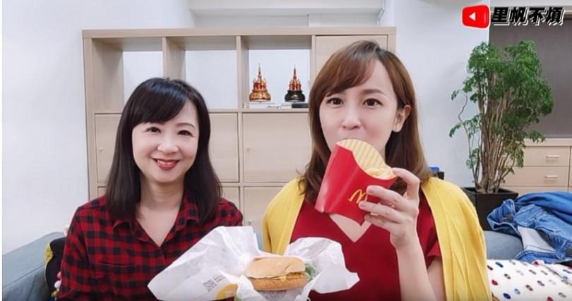 營養師劉怡里和主播蔡逸帆建立的YouTube頻道《里帆不煩》中,分享如何吃麥當勞才是最健康的。(圖/翻攝Youtube)