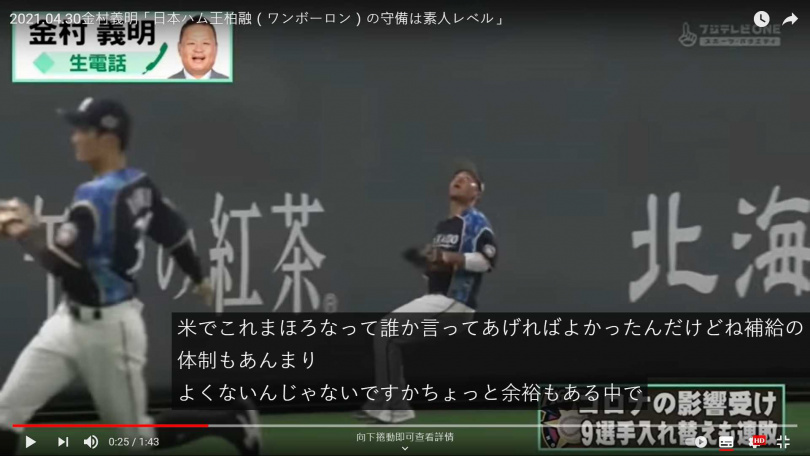 (圖/ kouichi 45r YouTube)
