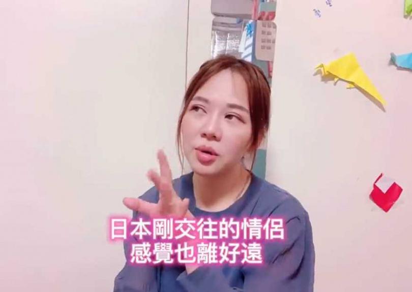 Mom Gaku分析日本女性和台灣女性的差異。(圖/翻攝自Mom Gaku YouTube)