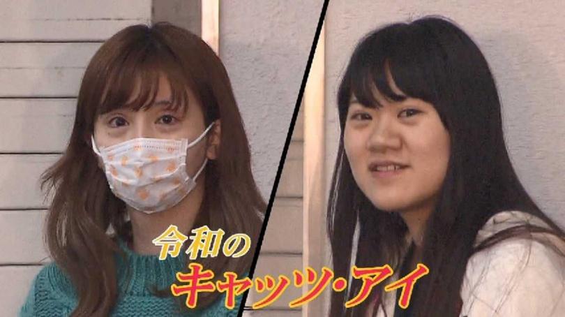 其中一名嫌犯西川菜菜,竟被爆出拍攝過多部素人A片。(圖/FNN News)