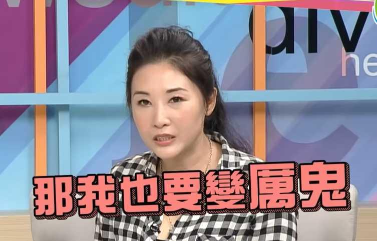簡碧燕和監獄主管發生關係後,被冷處理。(圖/YouTube)