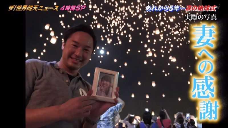 花島工真帶著過世妻子的照片一起去看煙火。(圖/翻攝自《香港01》)