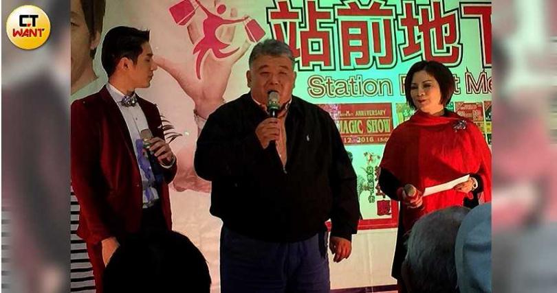 站前地下街由店家自組合作社,目前負責人為理事主席王金祥。(圖/翻攝臉書)