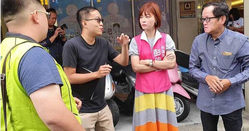 45歲余女婚後遭34歲許姓丈夫毒打找上新北市議員彭佳芸求救(圖/翻攝自彭佳芸臉書)
