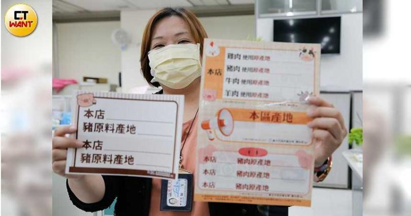 陳怡婷表示,稽查人員要負責宣導標示,還要輔導稽查,負擔繁重。(圖/黃耀徵攝)